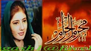noha imam Hussain ,,nazia iqbal ki awaz me