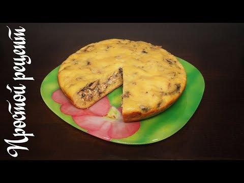 Заливной пирог с рыбными консервами рецепт с пошагово