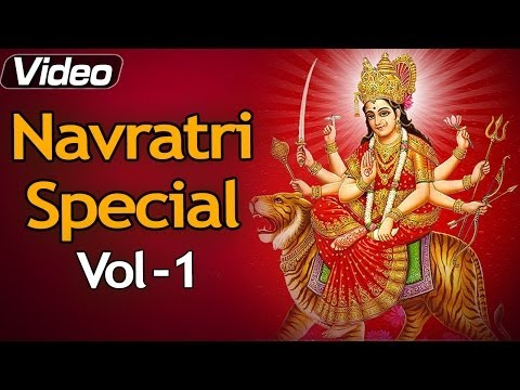Navratri Bhajan - Part 1 - Devotional Song Compilation