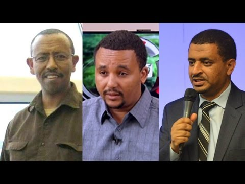 BBN Special Interview with prof. Ezekiel Gabisa & Jawar Mohamed