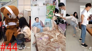 Funny Videos Tik Tok China Compilation 2020 | P44