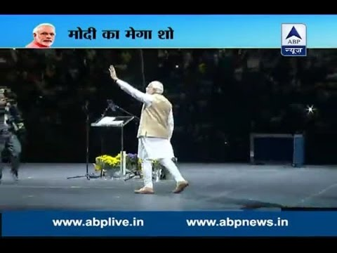 Terrorism is terrorism, there is no good or bad terrorism: PM Modi from SAP Center