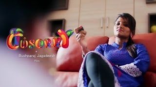 Sumsorry (சம்சாரி) - New Tamil Romantic Comedy Short Film 2017
