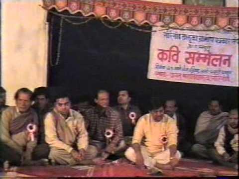 Kumar Kokney-kavi Sammelan (marathi) video