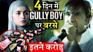 Gully Boy This Much Ranveer Singh And Alia Bhatt Starrer Earned In 4 Days