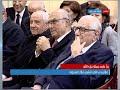 مؤتمر صحافي لرئيس الحكومة السابق فؤاد السنيورة للرد على الاتهامات