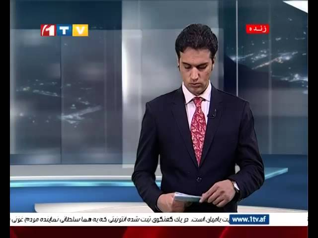 1TV Afghanistan Pashto News 16.08.2014 ???? ??????