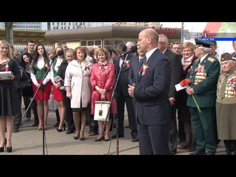 Новости Белорусской железной дороги, май 2015 (Выпуск 37)