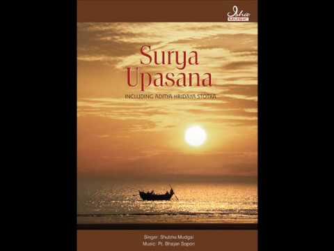 Surya Ashtak Mantras (Adidev Namastubhyam..) - with lyrics