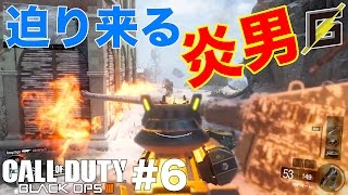 【CoD:BO3】Call of Duty: Black Ops 3 実況プレイ #6【ガキ笹】