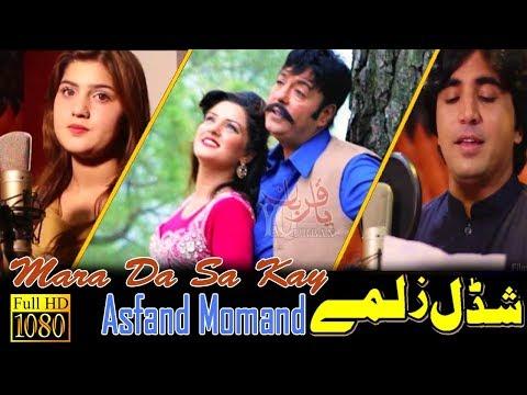 Pashto New Songs 2017 Asfandyar Momand - Mara Da Sa Kay Pashto Hd Film Shaddal Zalmay 2017 HD 1080p