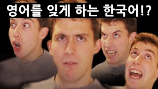 🇰🇷 Learning Dates in Korean will make you forget English!?