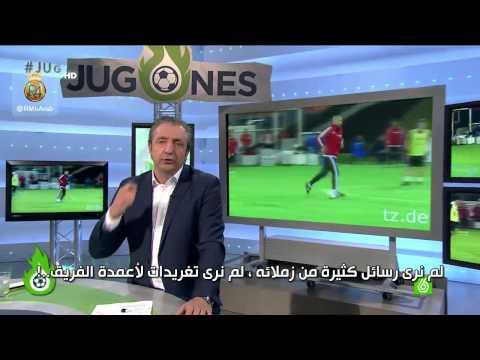 فيديو.. الأسباب الحقيقية لرحيل ألونسو عن ريال مدريد