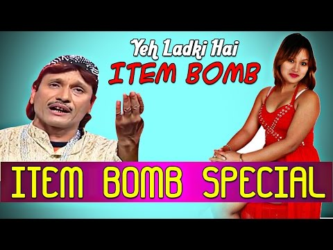 Yeh Ladki Hai Item Bomb {qawwali Muqabla Hindi} By Sharif Parvaz video