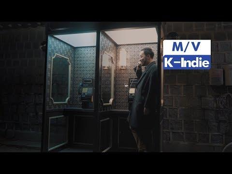 사랑, 나의 친구 MV