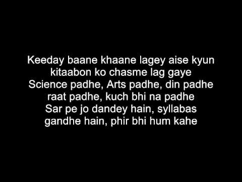 School Ke Din - Always Khabhi Khabhi - With Lyrics!
