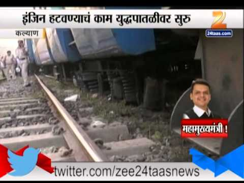 Kalyan Express Train Derailed