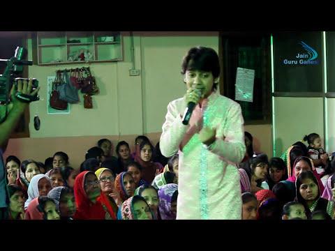 Dada Tera Kya Farz || Live Jain Songs || Rajeev Vijay Varge video
