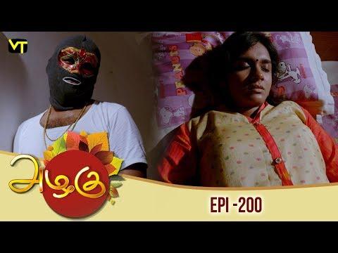 Azhagu - Tamil Serial | அழகு | Episode 200 | Sun TV Serials |  16 July 2018 | Revathy | Vision Time