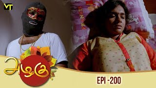 Azhagu - Tamil Serial | அழகு | Episode 200 | Sun TV Serials |  16 July 2018 | Revathy | Vision Time