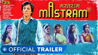 Mastram - Web Series | Official Trailer | Rated 18+ | Anshuman Jha |  MX Player