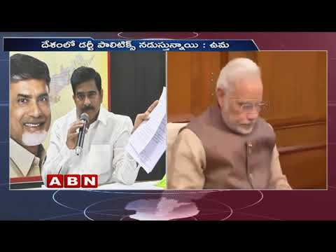 AP Minister Devineni Uma Responds On PM Modi's Comments Against Polavaram Project Works | ABN Telugu