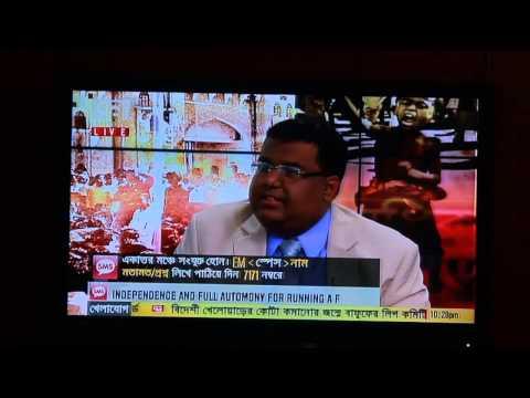 Amar Desh Amar Gram [TV News-14]