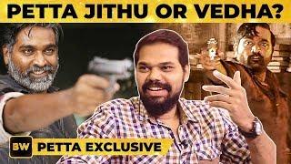 PETTA Vijay Sethupathi's Villain Character – Reveals Vivek Prasanna | Rajinikanth | MY 416