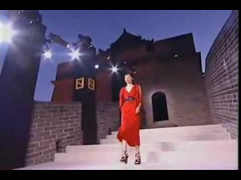 Fendi Great Wall of China - Part 1