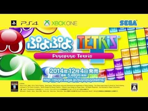 【PS4/Xbox One】『ぷよぷよテトリス』のプロモーション動画が公開