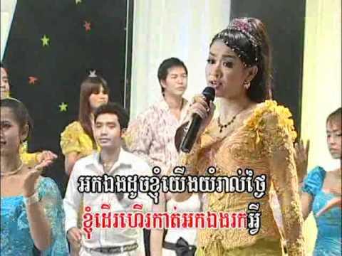 Tieng Mom Sotheavy