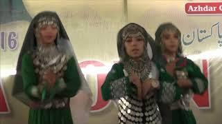 download lagu Aye Mere Watan Tez Qadam Ho  Hazaragi Dance gratis