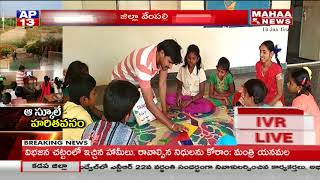 Special Story On Vempalli Govt Hospital In Kadapa District