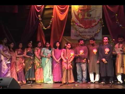 Jaya Bharata Jananiya Tanujate - Kannadigaru UK rajyotsava 2009...