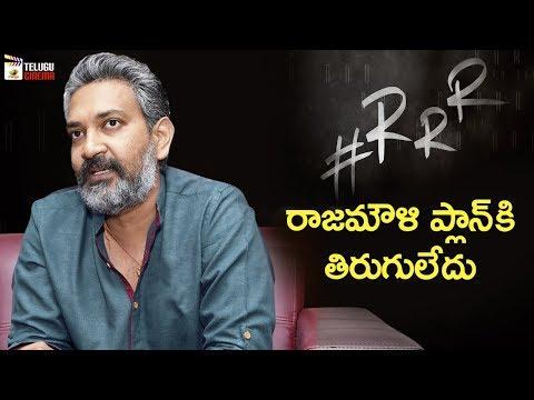 Rajamouli #RRR Movie LATEST UPDATE | Jr NTR | Ram Charan | Tollywood Updates | Mango Telugu Cinema