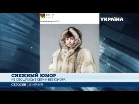 В соцсетях высмеяли возвращение зимы в Украине
