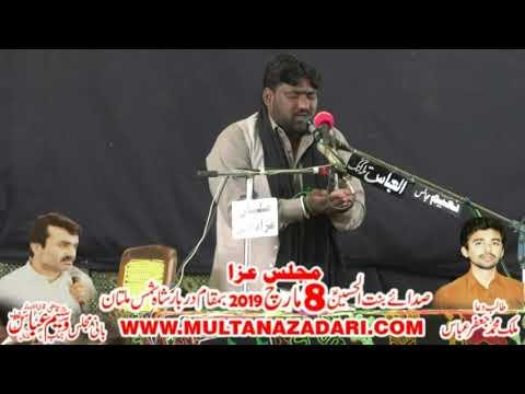 Zakir Imran Khadim Bijli I Majlis 8 March 2019 I Jalsa Zakir Qazi Waseem Abbas