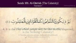 download lagu Quran: 101. Surah Al-qari'ah The Calamity: Arabic And English gratis