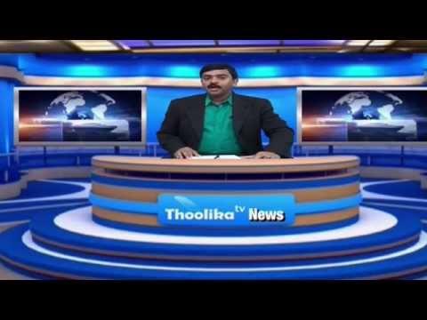 Thoolika News 9th Edition 12/ 27/ 2014