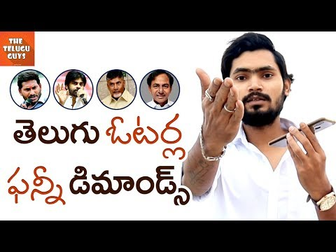 Telugu Voters Funny Demands To AP Government | Election Special Comedy Video | The Telugu Guys