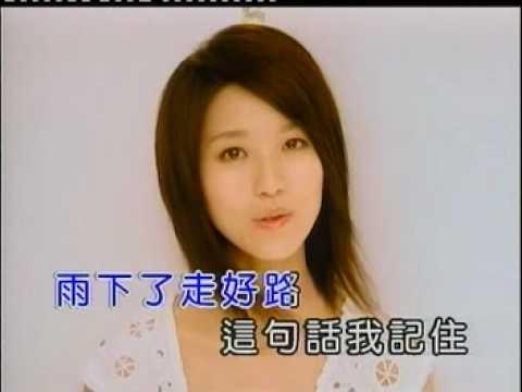Joi Chua 蔡淳佳 陪我看日出 MV/KTV