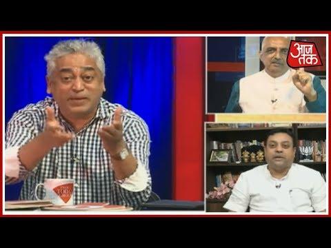 """Sambit Patra पर भड़के Rajdeep Sardesai, बोले """"हमेशा हसी मज़ाक से दूसरों को नीचा दिखाते रहना ठीक नहीं"""""""