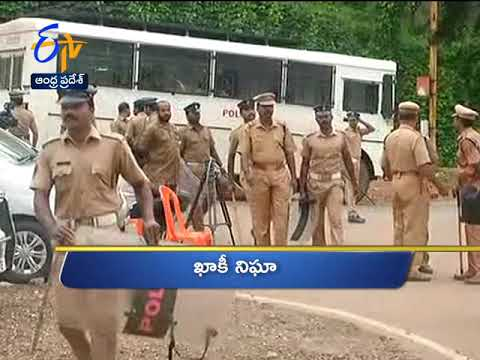 Andhra Pradesh | 3rd November 2018 | Ghantaravam | 11 AM | News Headlines