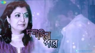 Sukher Lagiya | Dus Din Pore | Bengali Movie Song | Debashree Roy