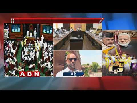 MP Galla Jayadev Says ,Will Explain BJP Fraud In Parliament Over AP Bifurcation Promises