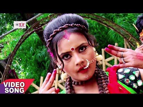 भांग ना मिली तs  - Chali Kanwar Uthhali - Gunjan Singh - Bhojpuri Kanwar Songs 2017 new - Team Film