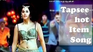 Tapsee hot Item Song ever - FULL HD 720p
