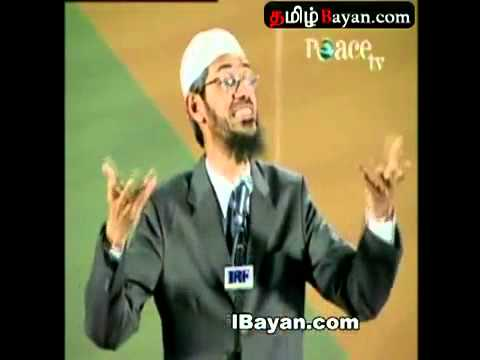 Zakir Naik Tamil Question And Answer Similarities Between Hinduism And Islam   Tamilbayan Com Tamil Bayans Online And Free Download4 video