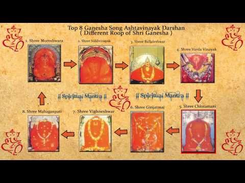 Top 8 Ganesha Song Ashtavinayak Darshan ( Different Roop Of Shri Ganesha ) video