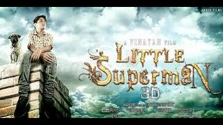 Little Superman 3D Malayalam Movie Trailer | Child Artist Deny | Vinayan | Latest Malayalam Movie